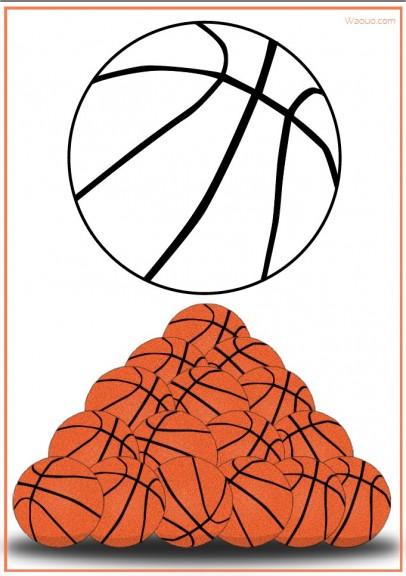 coloriage ballon basket