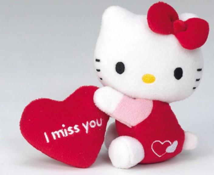 Peluche Hello Kitty Coeur