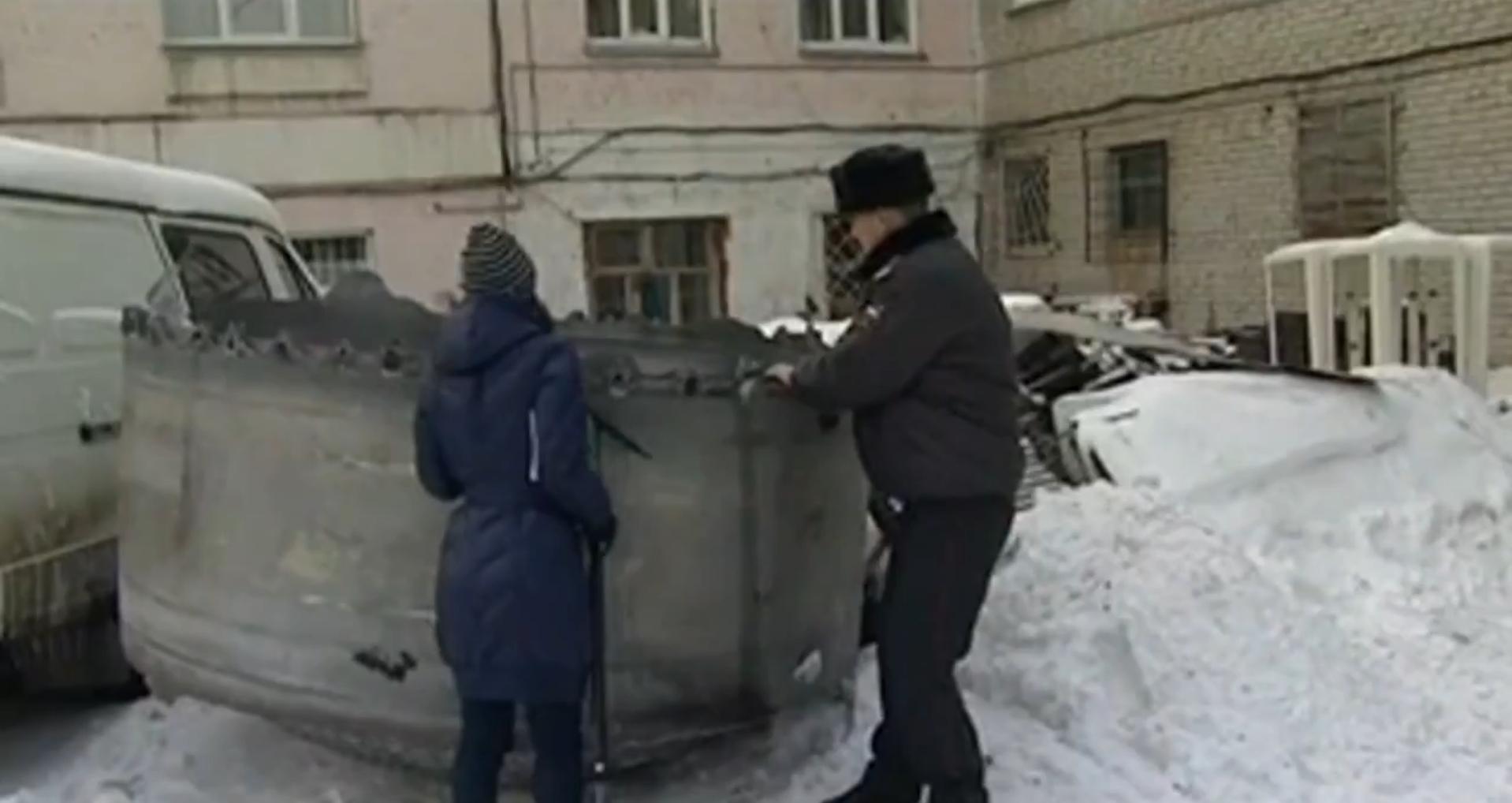 Ovni en russie