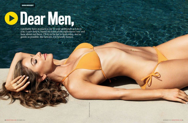Maria Menounos bikini hot 2012