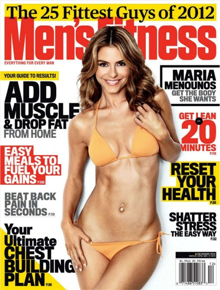 Maria Menounos hot Men's Fitness