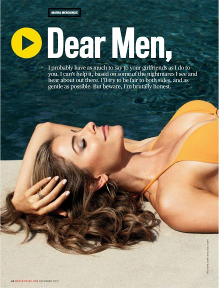 Maria Menounos Men's Fitness photoshoot