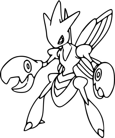 Coloriage Pokemon Cizayox