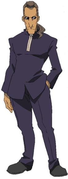 Ray Dark Inazuma