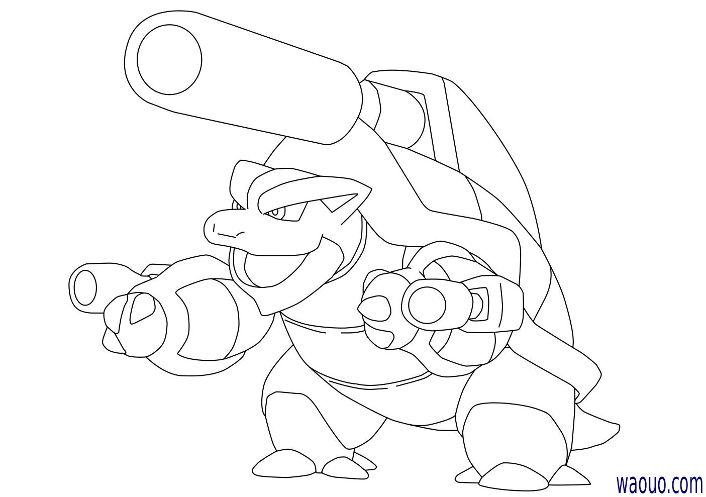 Coloriage Mega Tortank Pokemon X Et Y A Imprimer