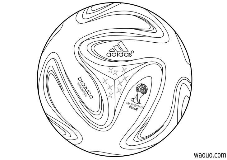 Coloriage ballon coupe du monde 2014 imprimer et colorier - Footballeur a colorier ...