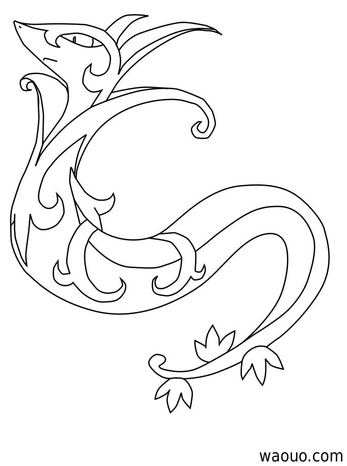 Majaspic coloriage majaspic pokemon imprimer et colorier - Tfou coloriage ...