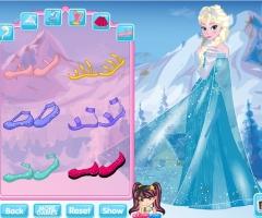 Elsa habillage