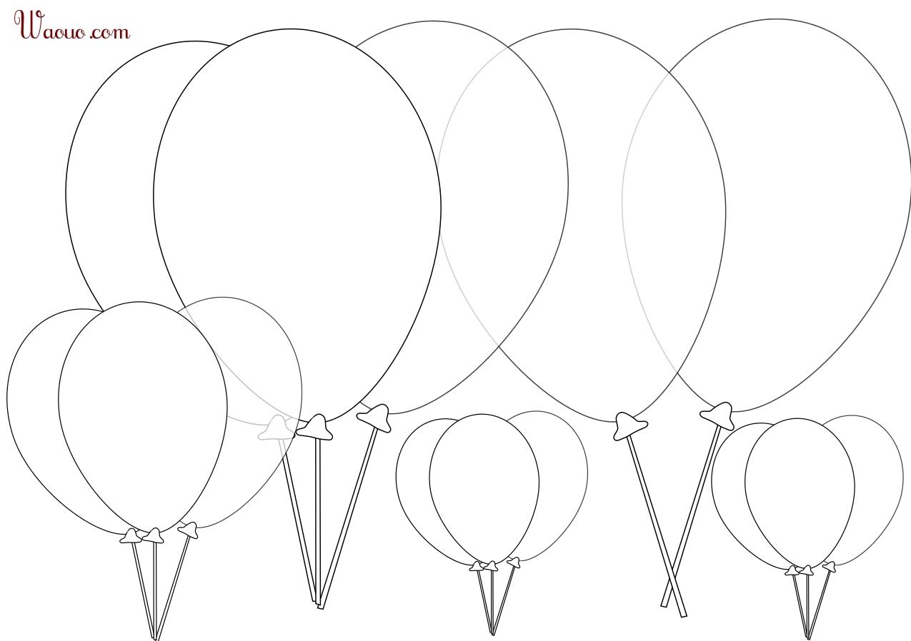 Coloriage Ballon D Anniversaire A Imprimer Gratuit
