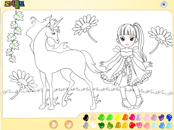 jeu coloriage licorne