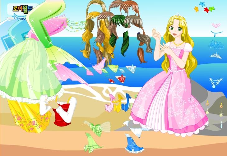 Sirene princesse
