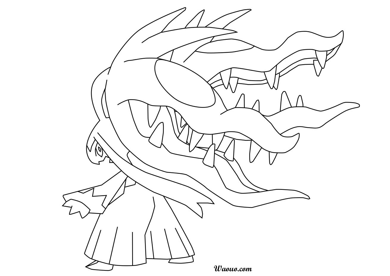 Mysdibule Coloriage Méga Mysdibule Pokemon à Imprimer