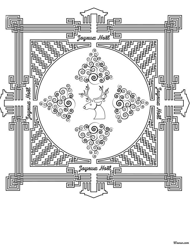 Coloriage Mandala Noel.Coloriage D Un Mandala De Noel
